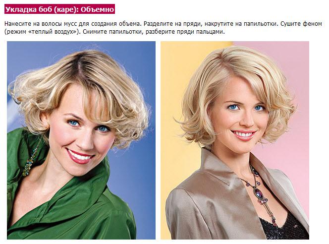 подбор причёски по фото программы